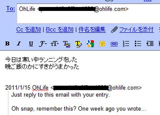Ohlife115_1.png